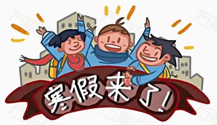 2020小学生寒假作文范文13篇+1-6年级春节作文范文12篇