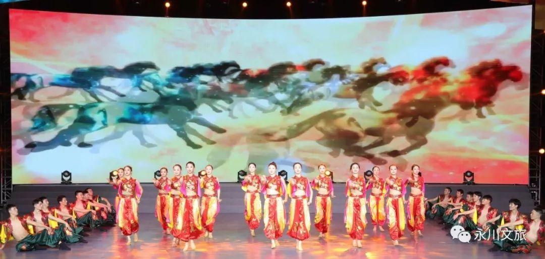 歌舞《共筑中国梦》展示不忘初心,牢记使命,永川儿女努力实现中华民族