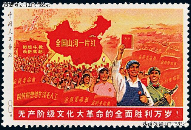 这样的邮票,看看你家有没有,有的邮票价值千万了,赶紧认识下_中国