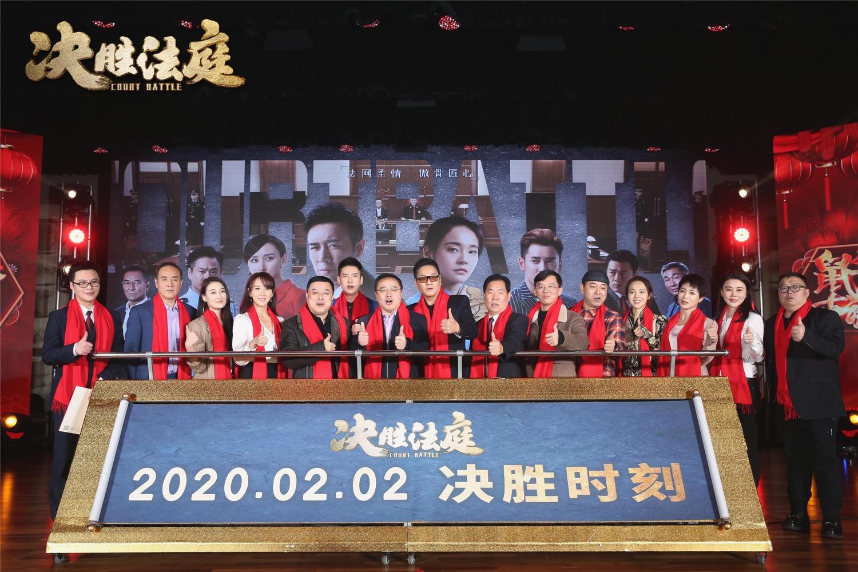 《決勝法庭》:于和偉張佳寧開啟中國首部檢律大劇
