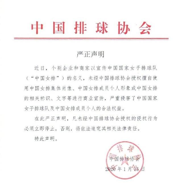 春节档预售票房,《中国女排》改名后排第四,《囧妈》第二插图(2)