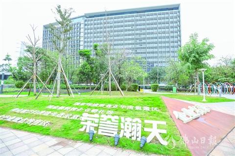 桂城gdp_桂城GDP突破600亿大关 税收南海第一 2020年要这样干