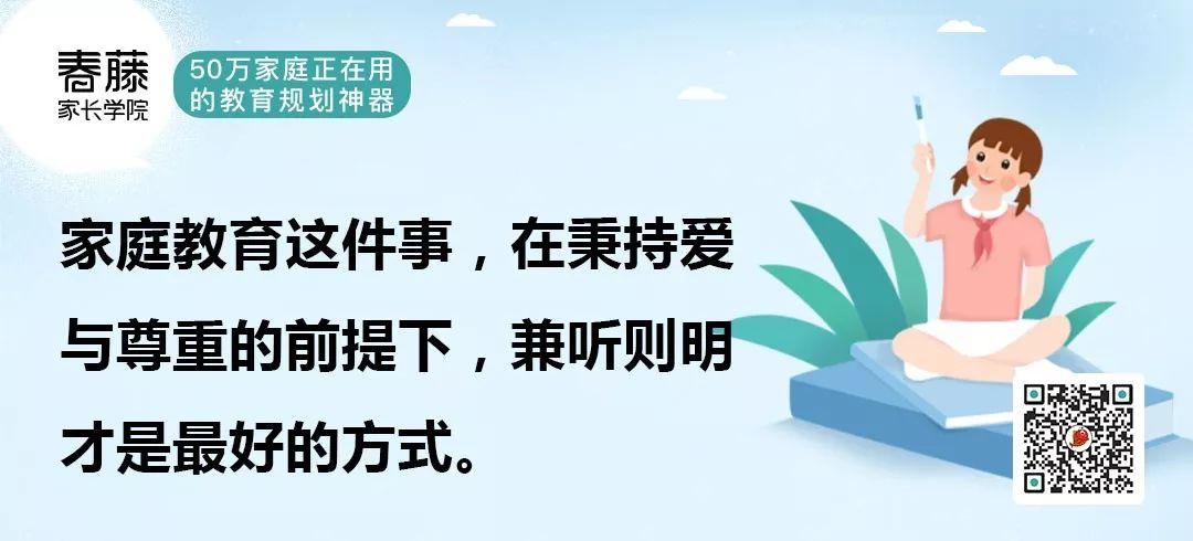 赛车手群:青骄第二课堂禁毒知识竞赛答案 青骄第二课堂官方登录地址