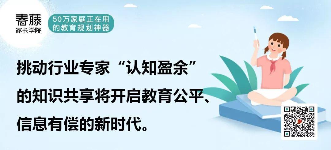 """广州玩彩票群:给你的应用""""一只""""智慧的眼睛 —— Barcode常识普及以及识别信息处理"""