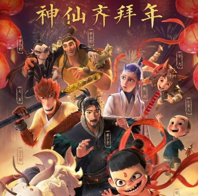 春节档预售票房,《中国女排》改名后排第四,《囧妈》第二插图(5)