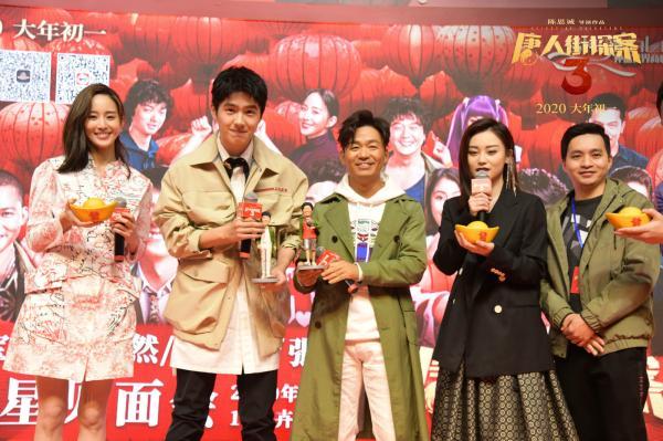刘昊然谈《唐探3》:和巨星们过招,太难了