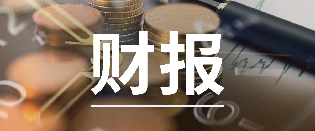 新東方在線發布2020財年中期業績報告 總營收人民幣5.676億元同比增長18.8%