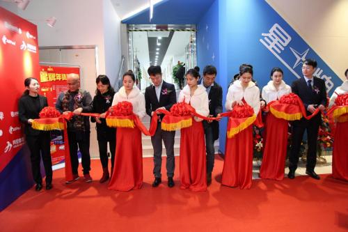 中国台球行业迈入新纪元 黑科技植入台球体验店
