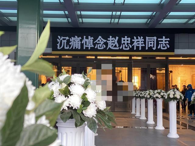 非主流大图片赵忠祥告别仪式举行 杨澜夫妇于月