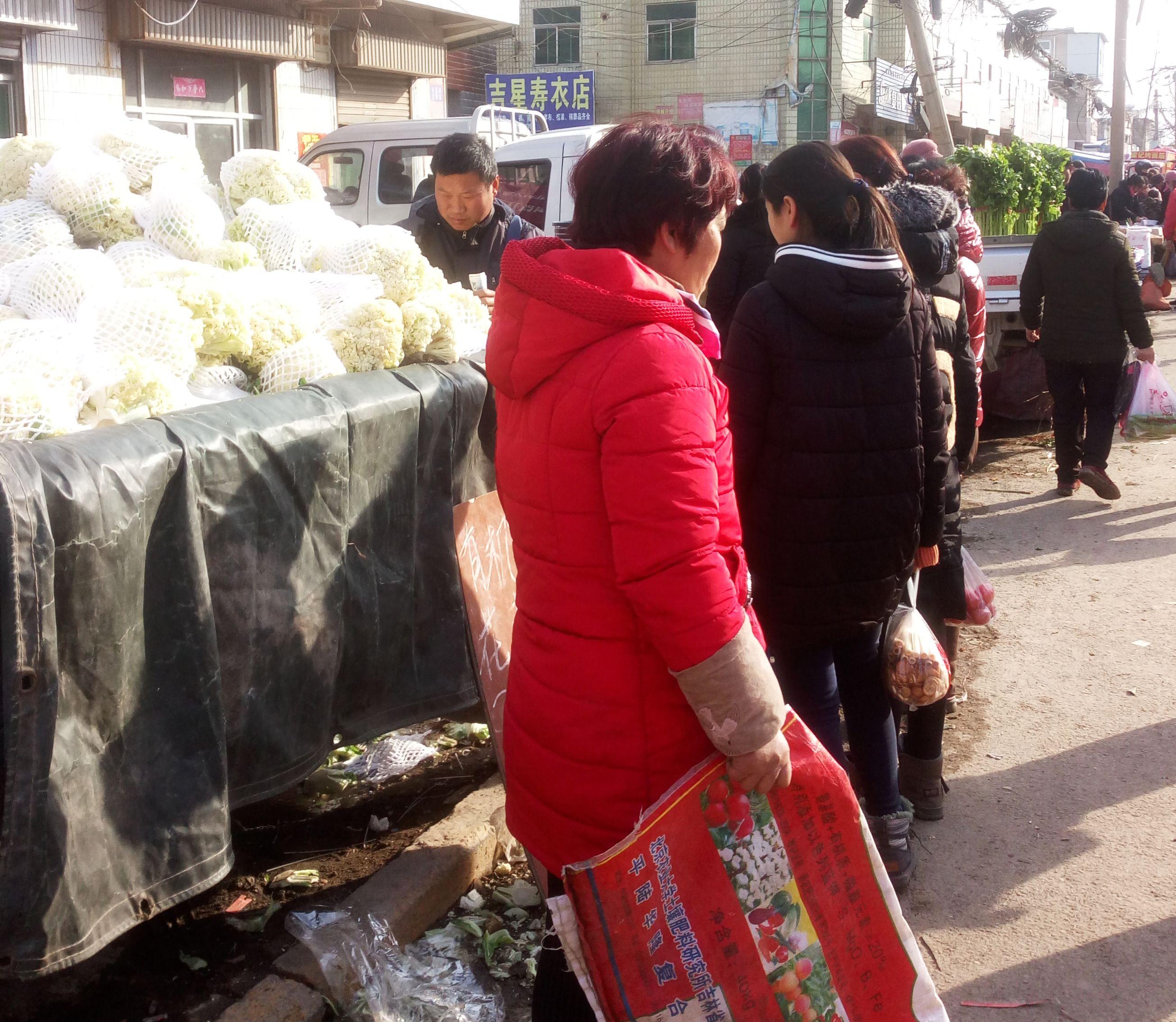 三门峡市宜村街 年前最后一个乡村大集热闹非凡