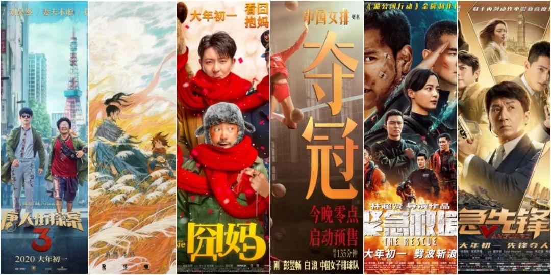 看完这篇,春节档第一张电影票买给谁就有数了插图(1)