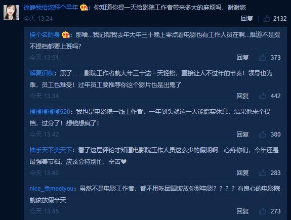 """《囧妈》宣布提档后,徐峥用""""红包""""道歉,为何说他一错再错?插图(2)"""