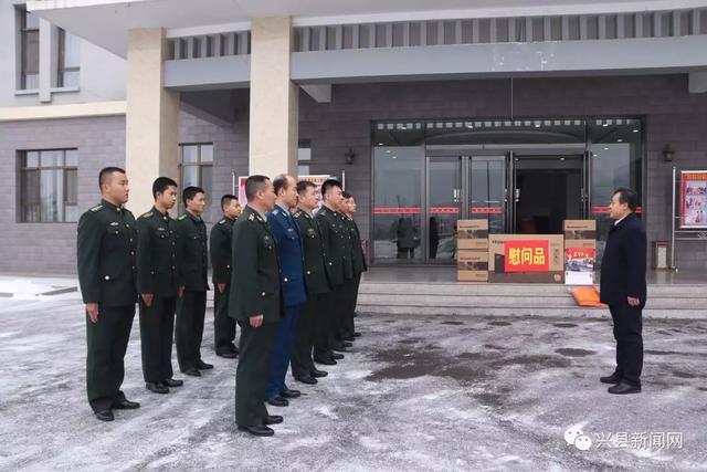 房贷计算器新浪兴县县委书记梁志锋看望慰问人