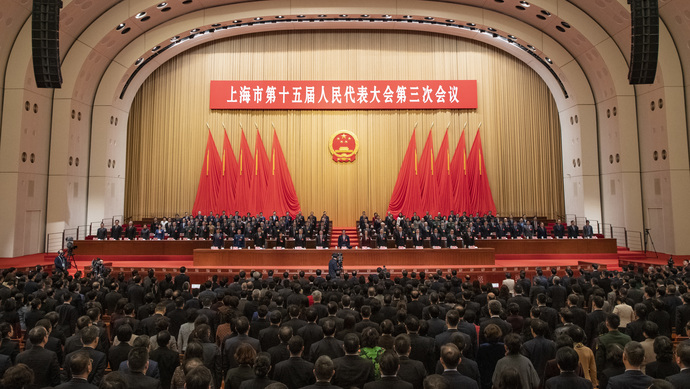 河南高速公路发展有限责任公司上海市十五届人