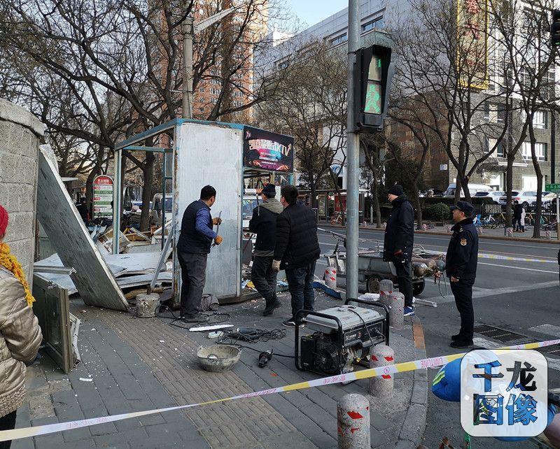未诉先办!北京和平街道城管拆除历史遗留违建报刊亭