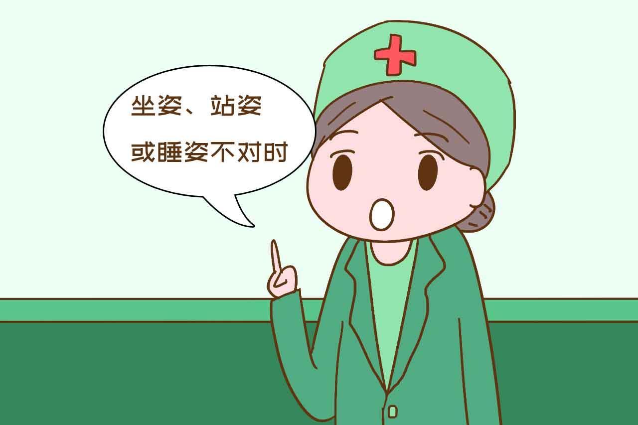 """_孕期准妈有这几种不适,是胎宝宝在""""喊疼"""",尽早就医才明智"""