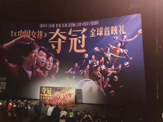 电影《夺冠》提档大年三十,中国女排提前上场插图(4)