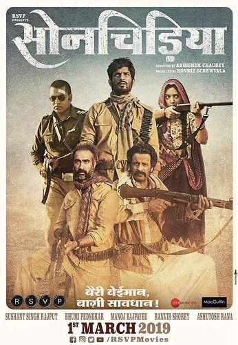 告别片荒,印度观众最喜欢的本土电影在这里插图(5)
