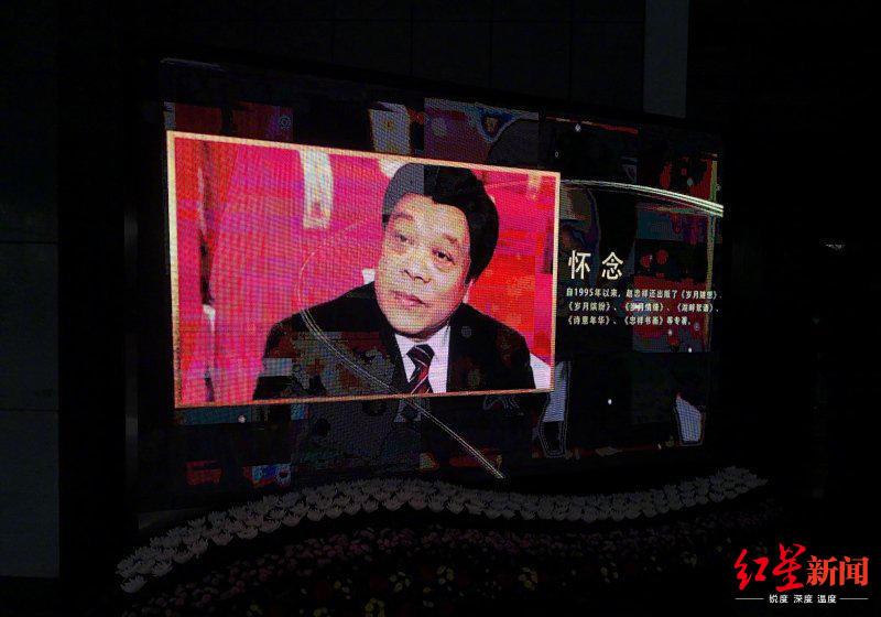 今天,和中国人最熟悉的声音告别,孙子写挽联追思赵忠祥