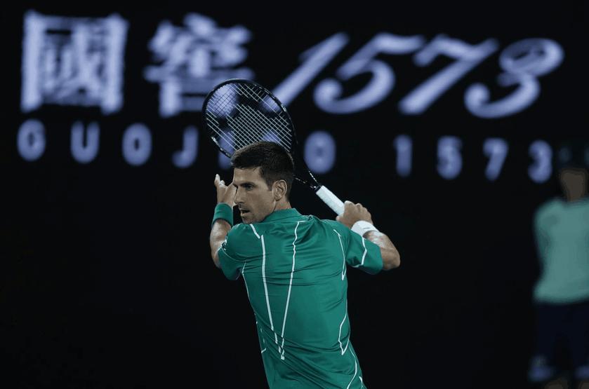澳网-德约3-1胜斯特鲁夫 夺大满贯首轮55场连胜
