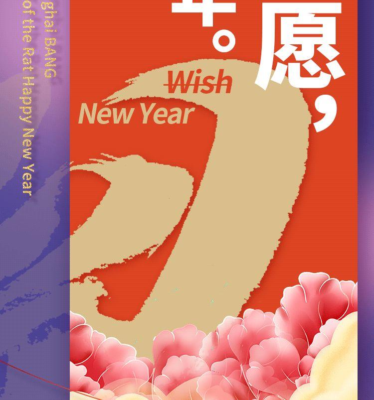 """新年第一波魔都吃喝玩乐全攻略,解锁只""""鼠""""于你的快乐!"""