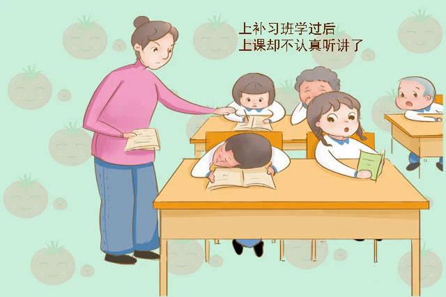 原创30年教龄的班主任:宁可让孩子倒数第一,也别让他们上补习班!