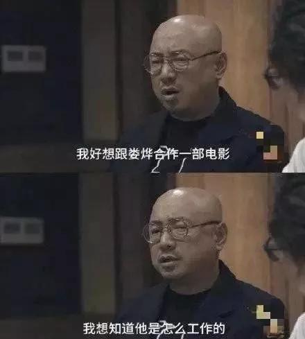 贺岁片集体提档!《囧妈》跟《夺冠》除夕就上,工作人员叫苦不迭插图(22)