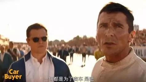 2020奥斯卡热门影片《极速车王》背后,福特VS法拉利的真实故事插图(13)