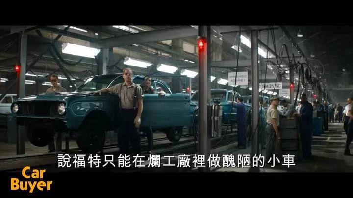 2020奥斯卡热门影片《极速车王》背后,福特VS法拉利的真实故事插图(6)