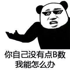 """严寒十七日在线观看中缅声明这句话,""""台独"""""""