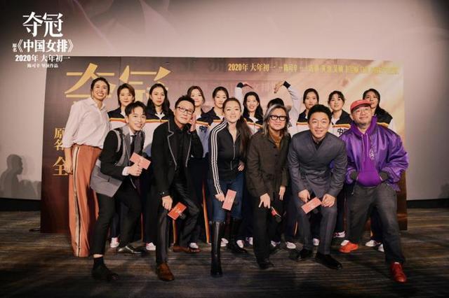电影《夺冠》提档大年三十,中国女排提前上场插图(5)