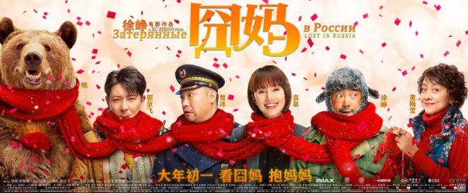 看完这篇,春节档第一张电影票买给谁就有数了插图(11)