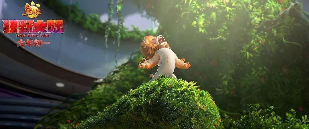 闷声赚大钱的《熊出没》插图(11)