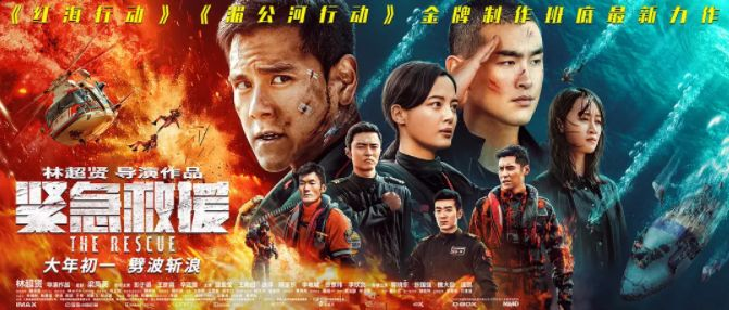 看完这篇,春节档第一张电影票买给谁就有数了插图(22)