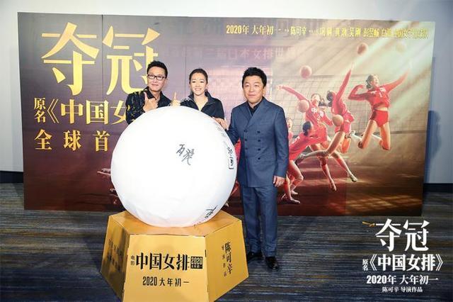 电影《夺冠》提档大年三十,中国女排提前上场插图(6)