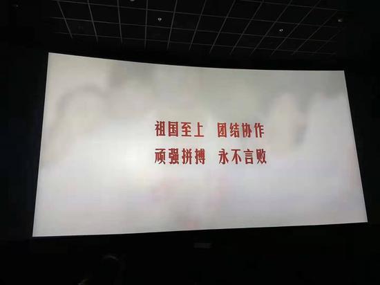 电影《夺冠》提档大年三十,中国女排提前上场插图(2)