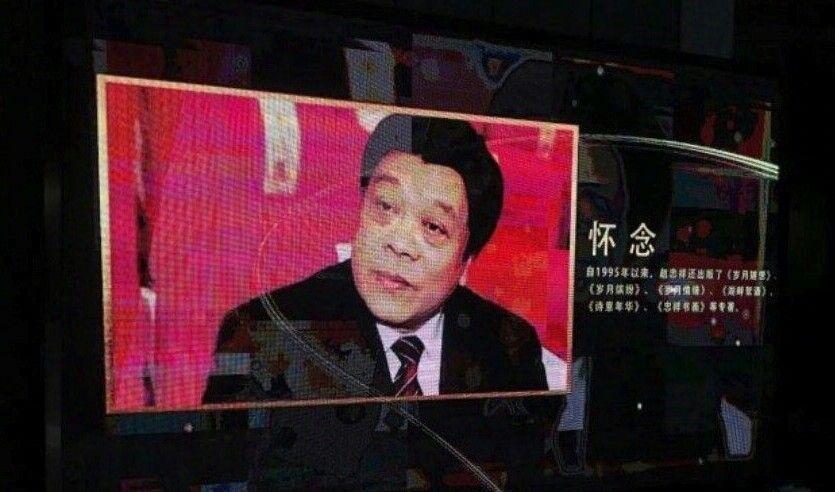 赵忠祥追悼会现场,妻子现身众多记者跟拍,还有群众因拥堵摔倒