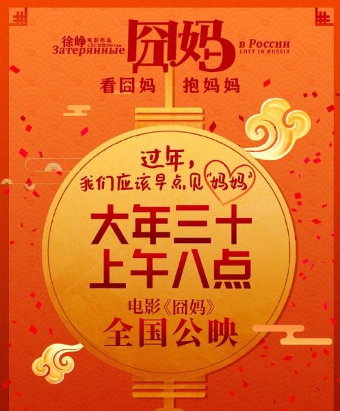 """《囧妈》宣布提档后,徐峥用""""红包""""道歉,为何说他一错再错?插图(4)"""