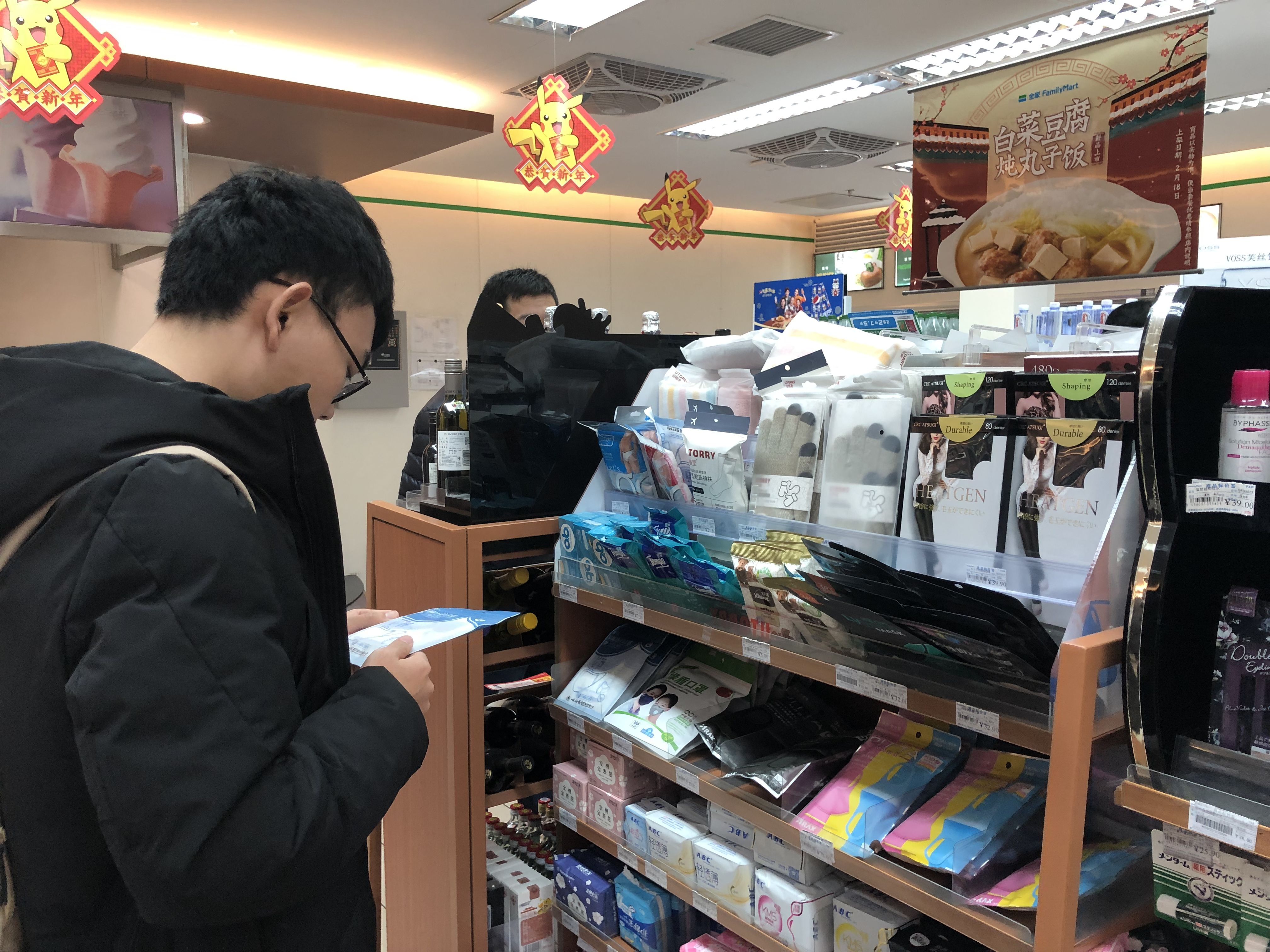 探访北京车站:未增设测量体温环节,旅客自行佩戴口罩
