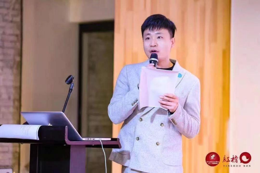 """""""为中国葡萄酒推广开了个好头"""",2020中国葡萄酒年度市场营销大会圆满落幕!"""
