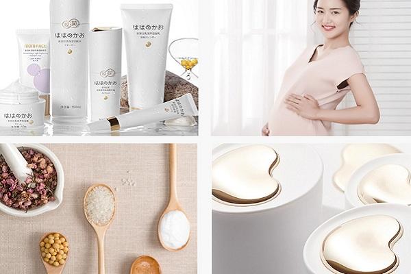 全球十大孕妇护肤品牌排行榜