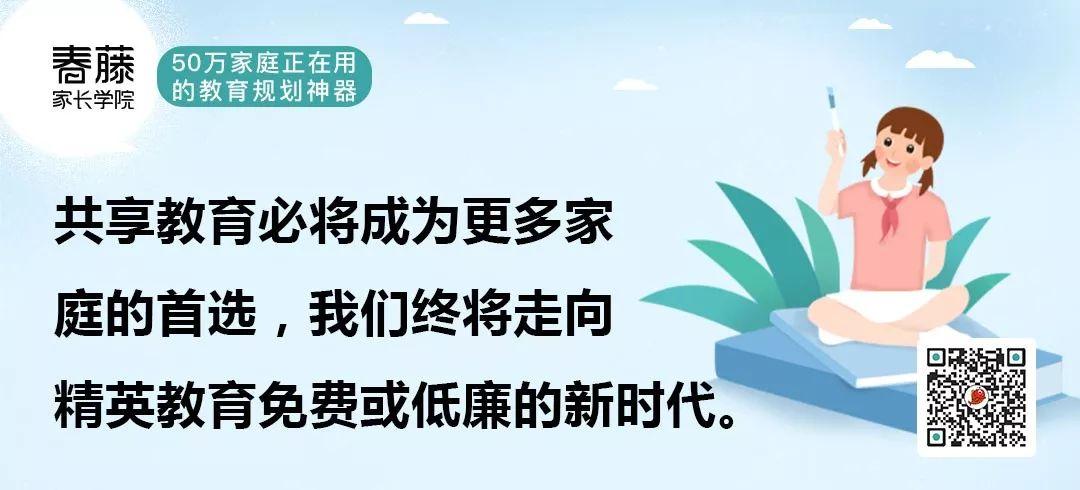 北京快3怎么进群套钱:「知识春晚」关注老人用药安全专业药师演讲献上干货知识