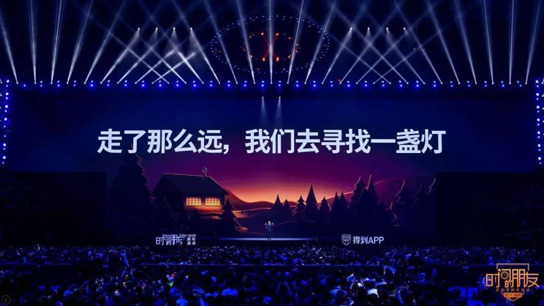 河南快三公式群:中国人一定要知道的历史常识