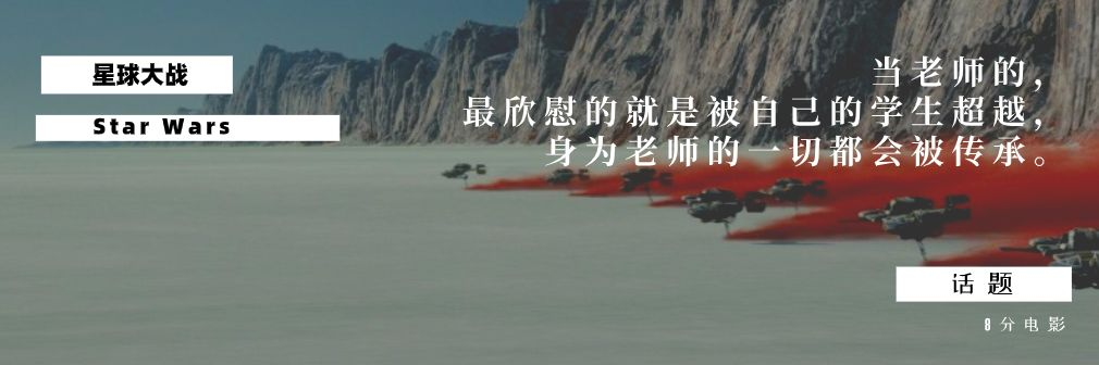 在中国,星球大战为何比不过漫威?插图