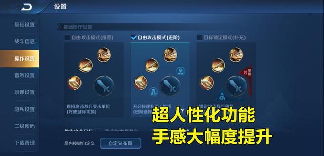 """王者荣耀:张大仙发现""""S18最良心改动"""",1个操作让手感瞬间升华"""