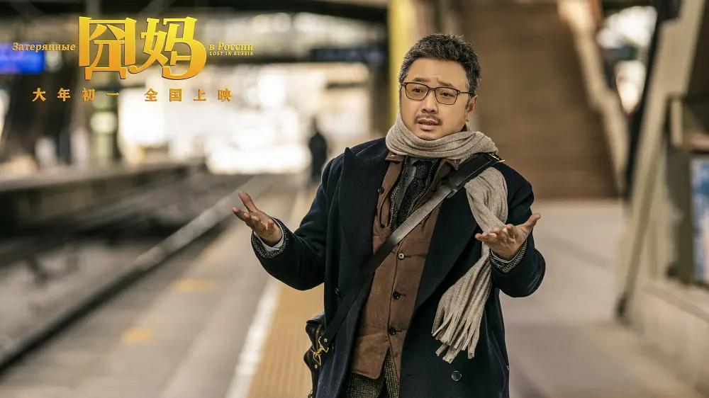 """《囧妈》宣布提档后,徐峥用""""红包""""道歉,为何说他一错再错?插图(8)"""
