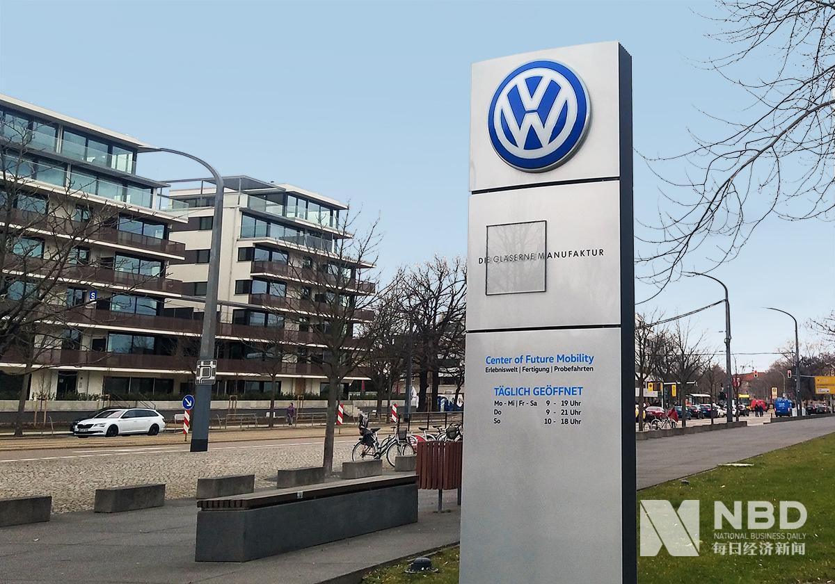 国轩高科否认正和大众汽车合作 1-9月前者的电池装机量位居行业第三