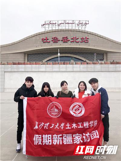 http://www.hunanpp.com/hunanfangchan/101154.html