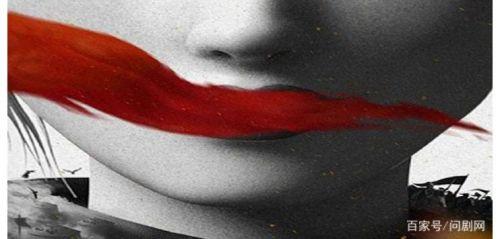 动画电影《木兰:横空出世》发布了一张漂亮海报插图
