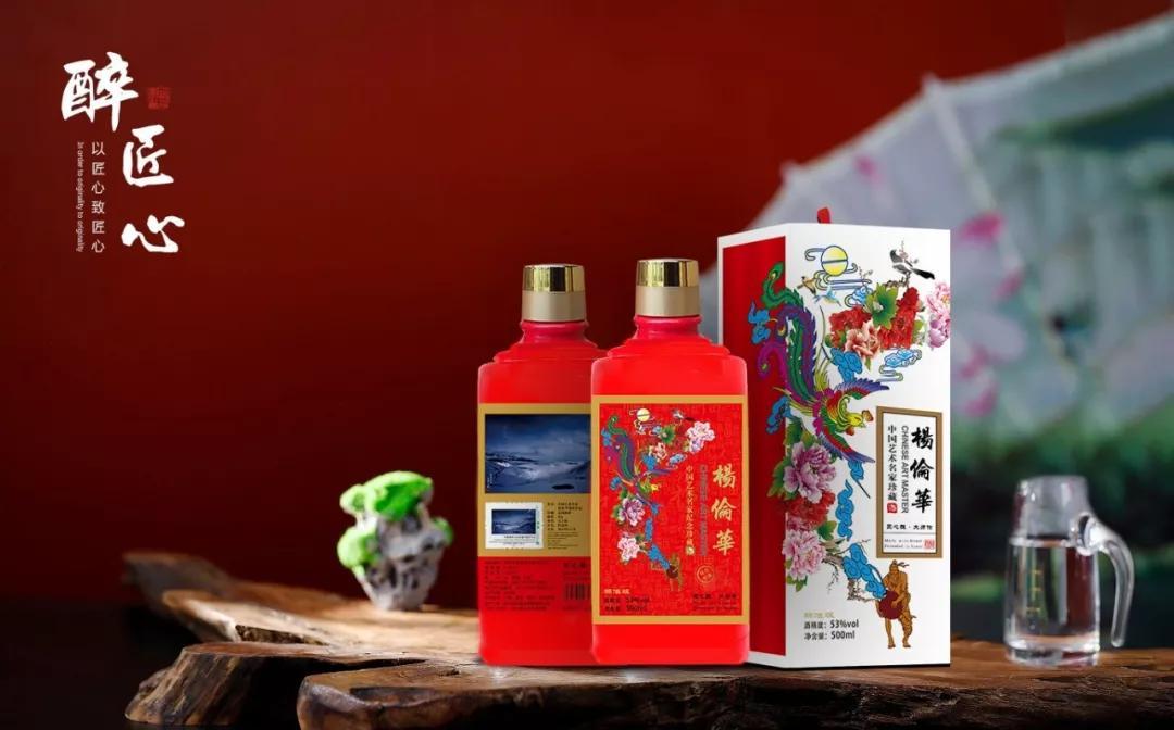 融意,融智,融思,融知,融志,融能量的文化,一定能融变成融筑中国梦的强